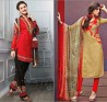 Gorgeous Cotton Salwar Kameez